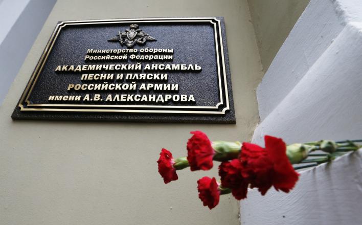 Г.А.Зюганов: Выражаем глубокие соболезнования в связи с катастрофой Ту-154 Министерства обороны России