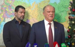 """Г.А.Зюганов: """"Пресс-конференция президента в целом отражает текущую ситуацию в стране, но не отражает те угрозы и проблемы, которые обступили нашу державу"""""""