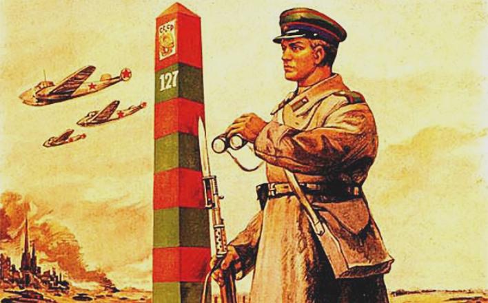 Г.А. Зюганов: С праздником, пограничники!