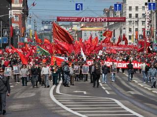 Демонстрация КПРФ в День Победы
