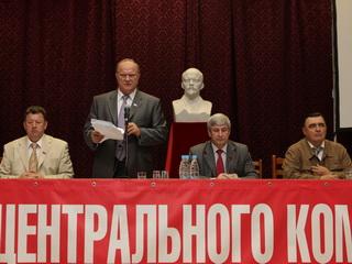 Резолюция IX (июльского) совместного пленума ЦК и ЦКРК КПРФ
