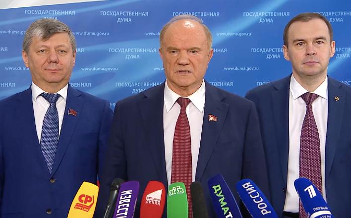"""Г.А.Зюганов: """"Лишь возрождая наши славные традиции и дружбу народов можно выбраться из системного кризиса"""""""