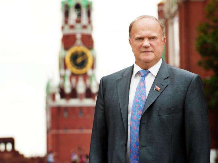 Россия должна остановить наступление неонацизма в Новороссии! Заявление ЦК КПРФ