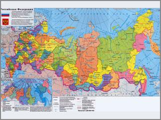 Матрица закрывает проект «Российская федерация»