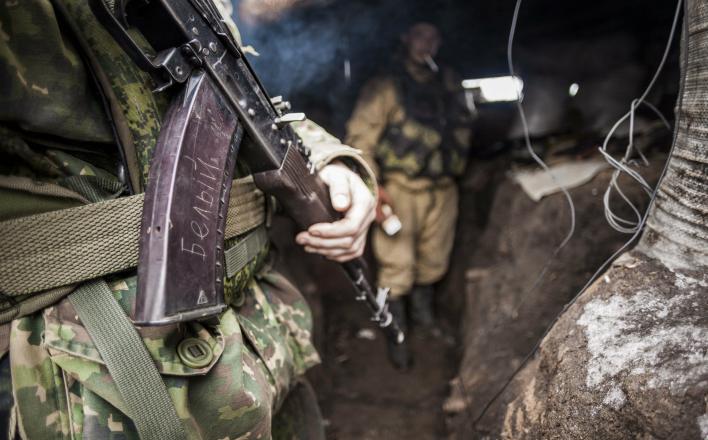 Киев отложил взятие Донбасса на осень