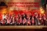 Всероссийский совет представителей трудовых коллективов (05.03.16)