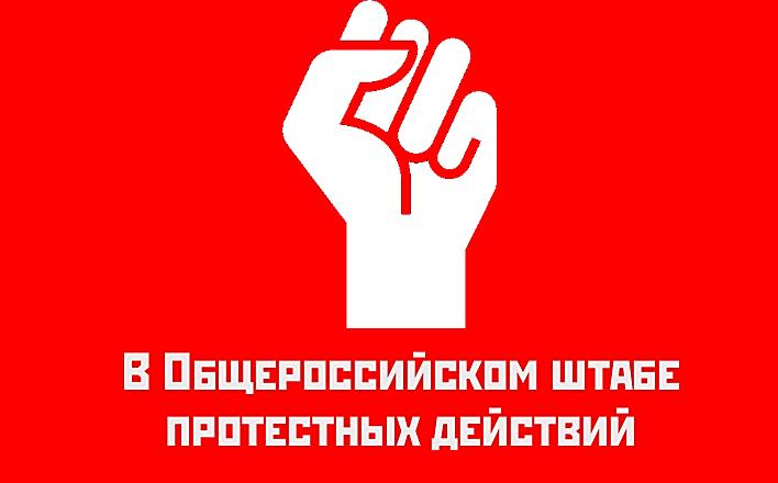 Единство и сплоченность формируют нашу победу