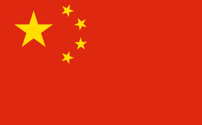 Д.Г. Новиков: «Китай показал выдающийся пример для всего мира»