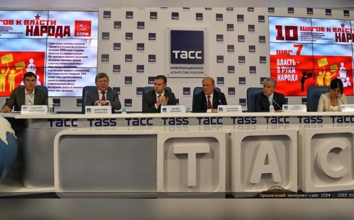 """Г.А.Зюганов: """"Голос народа должен быть услышан"""""""