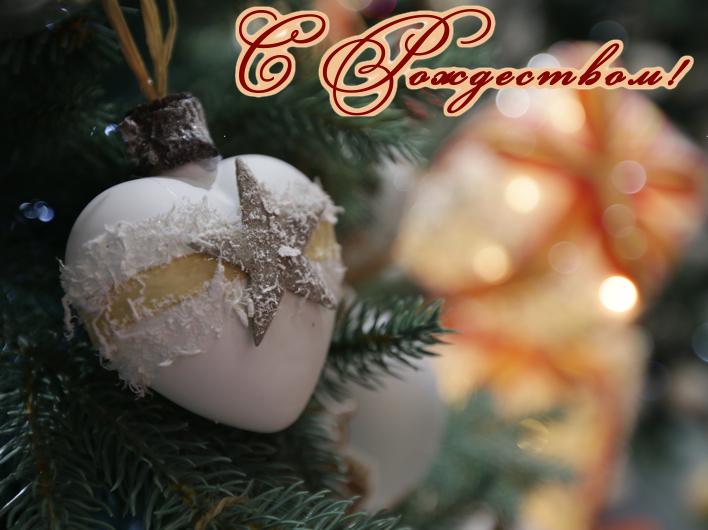 Рождественское обращение Г.А.Зюганова: Успехов в добрых делах каждому гражданину, любви и согласия каждой семье
