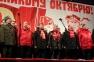 Шествие и митинг КПРФ в Москве (07.11.16)