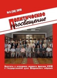 № 5 (58) 2010