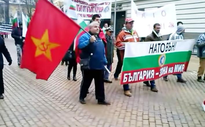 У стен посольства США в Софии проходят антинатовские акции