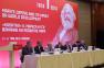 Международная конференция «Капитал» Карла Маркса и его влияние на развитие мира» (11.05.18)