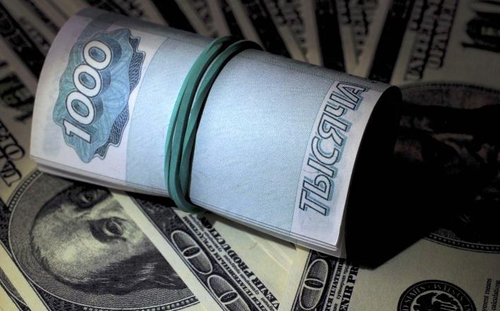Американцы оценили офшорные счета россиян