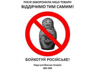 Русское не брать!