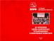 Материалы IX (октябрьского) Пленума ЦК КПРФ