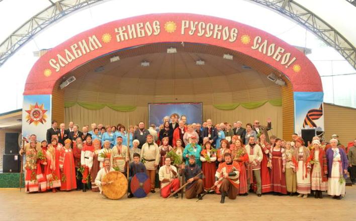 Г.А.Зюганов: Наш самый большой дар – это русский язык!