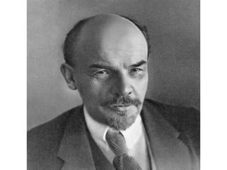 Встанем на защиту Ленина!