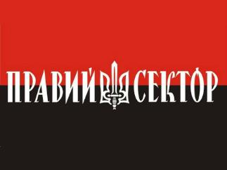 Ярош потребовал от правительства Украины открыть арсеналы для боевиков «Правого сектора»