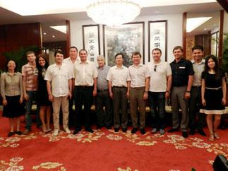 Завершилось знакомство с КНР делегации молодых представителей КПРФ