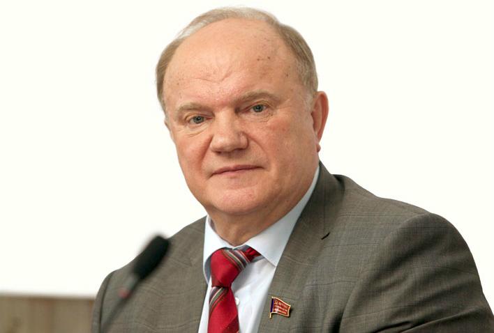 Г.А.Зюганов: Год несбывшихся прогнозов и надежд