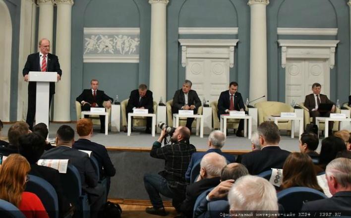 """Г.А.Зюганов: """"Борьба за права трудящихся должна вестись по всем направлениям"""""""