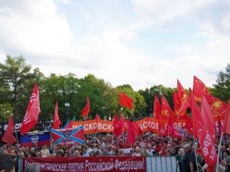 Руки прочь от Донбасса!