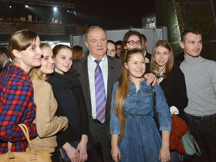 Г.А. Зюганов на встрече с молодежью: «Нам брошен новый вызов»