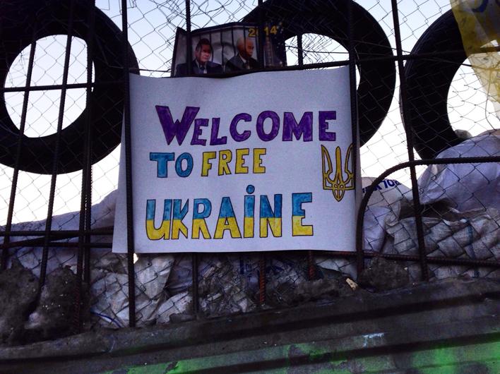 В Киеве начались протесты киевлян против хунты