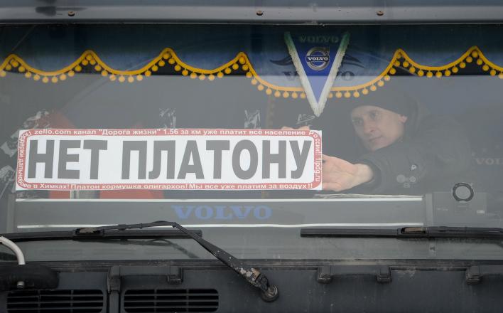 Дальнобойщиков начали штрафовать за неоплату проезда в системе «Платон»