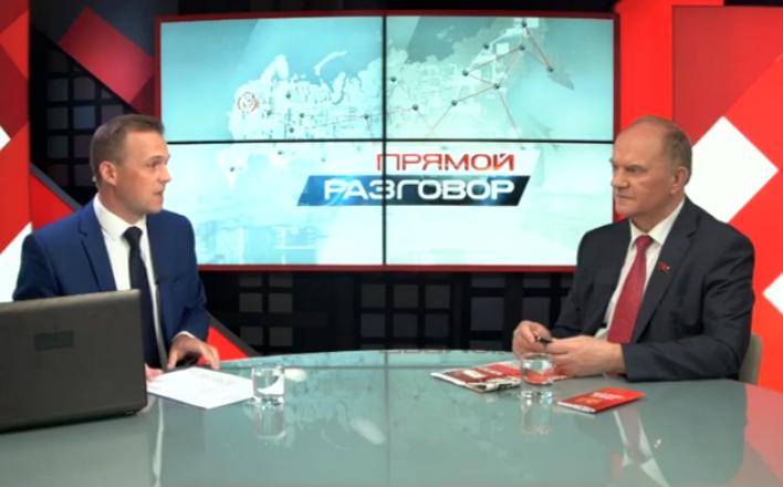 Г.А. Зюганов: «КПРФ возглавит протест против пенсионной реформы. У нас есть возможность жить в богатой и могучей стране!»