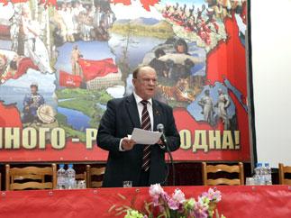 Обращение Центрального Комитета КПРФ