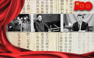 Г.А.Зюганов: Китай даёт рецепты побед всему человечеству