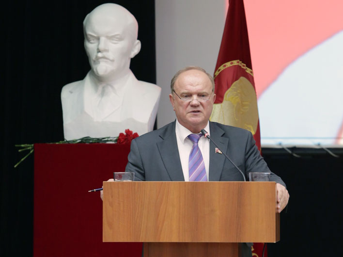 Выступление Г.А.Зюганова на VI Пленуме ЦК КПРФ