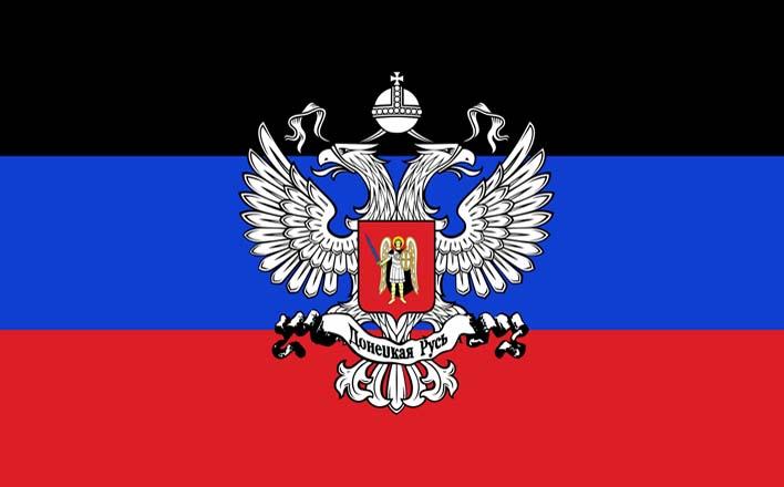 Военная обстановка в Донбассе всё более обостряется