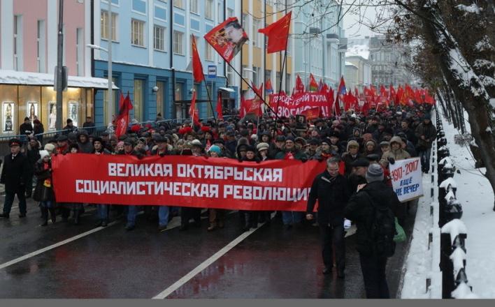 Есть у революции начало, нет у революции конца!