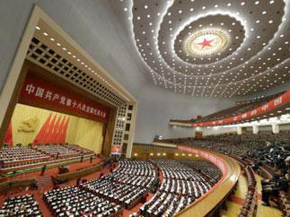Генеральному секретарю Центрального Комитета Коммунистической партии Китая товарищу СИ ЦЗИНЬПИНУ