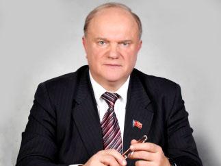 Г.А. Зюганов: Коммунисты предлагают сделать шаг к спасению