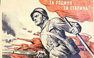 Большевистские люди