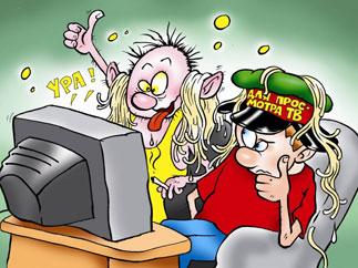 Детей учит школа, а воспитывает - телевизор