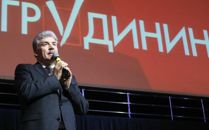 Почему Кремль боится Грудинина больше, чем Собчак и Навального