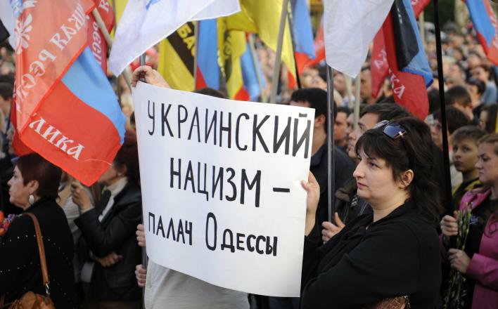 Одесские судьи не хотят судить антифашистов за 2 мая 2014 года