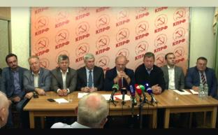 КПРФ – единственная реальная оппозиция партии власти!