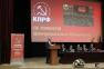 IX (октябрьский) Пленум ЦК КПРФ (19.10.19)