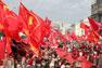 Митинг КПРФ: «Скажем Нет наступлению на права народа!»
