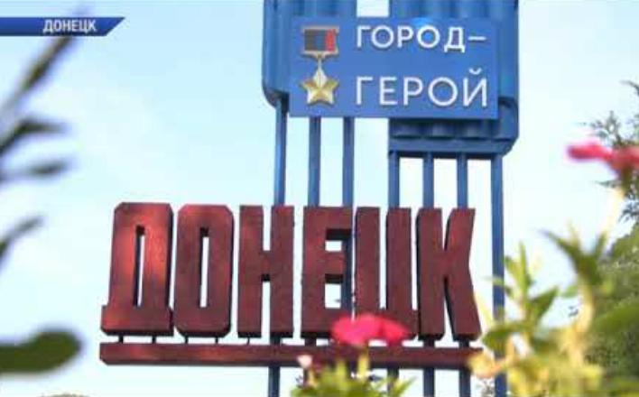 Артиллерия нанесла массированный удар по Донецку