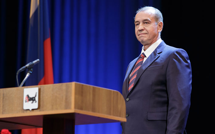 Сергей Левченко вступил в должность губернатора Иркутской области