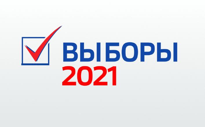 Выборы-2021: Следственный комитет выяснит, кто мухлюет?