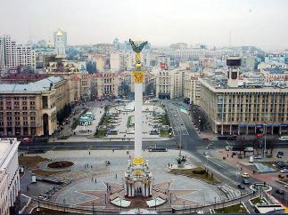 Киев объявил всеобщую конфискацию